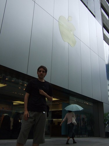 0098 - 07.07.2007 - Ginza Apple Store