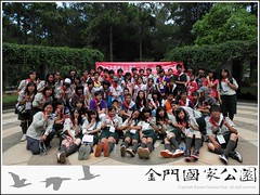 2011-3rd Youth Camp-01.jpg