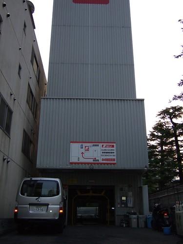 0056 - 06.07.2007 - Alrededores Hotel Asakusa
