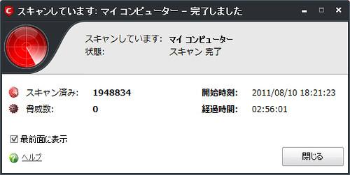 2011-08-10_212147