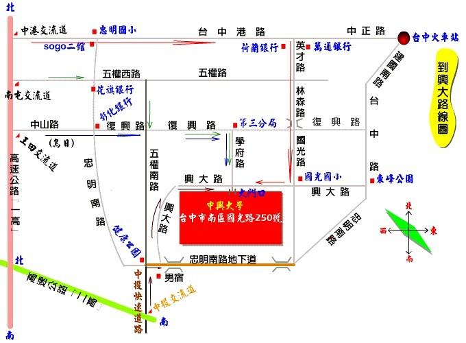 [活動公告]2011/08/14 (日) Baby Q 性感時裝外拍