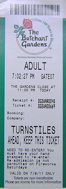 2011.7 布查特花園門票