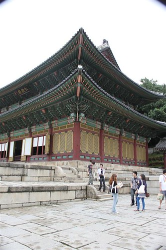 Unique architectural design at Changdeokgung Palace, Seoul South Korea