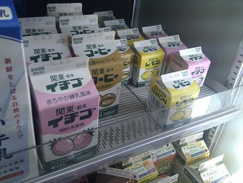 レモン牛乳、とりあえず買っとく。