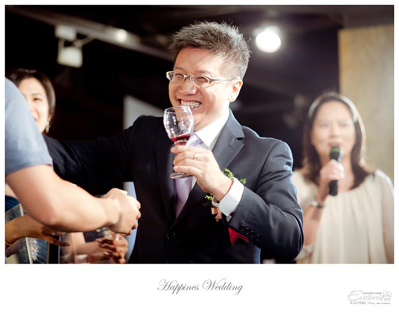 [婚禮攝影]政修與素玫 婚禮喜宴_138