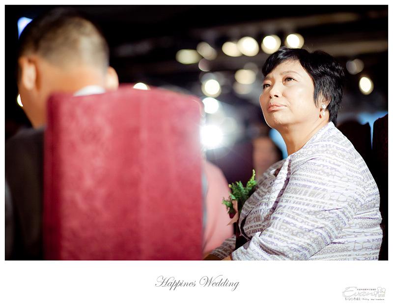 [婚禮攝影]政修與素玫 婚禮喜宴_088