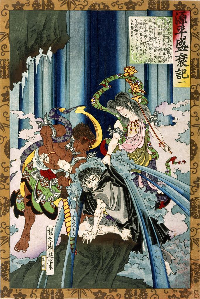 Ukiyo-e print: Priest Mongaku