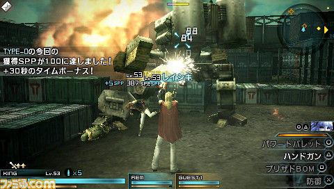 Final Fantasy Type-0 - King