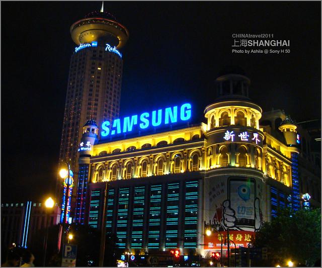CHINA2011_019