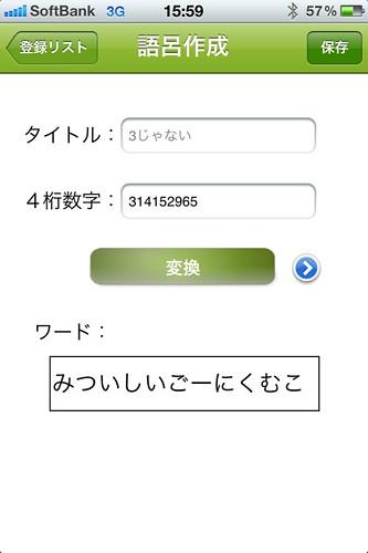 1000001485