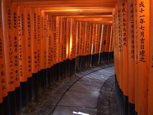 1193 - 23.07.2007 Kyoto Fushimi Inari