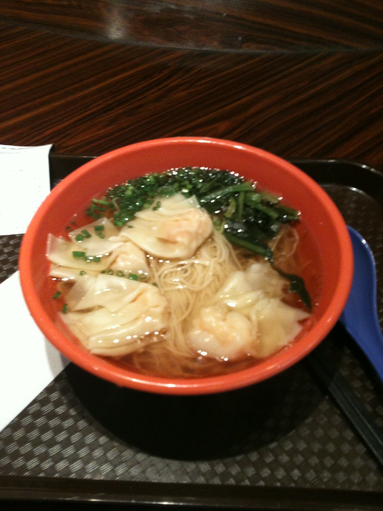 Japan Wonton Noodles