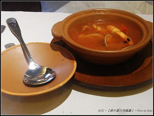 蝸牛義大利餐廳 (14)