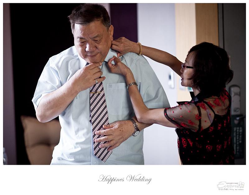 [婚禮攝影]碧娟&呈文 婚禮記錄-022