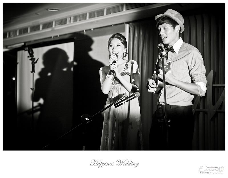 [婚禮攝影]碧娟&呈文 婚禮記錄-177