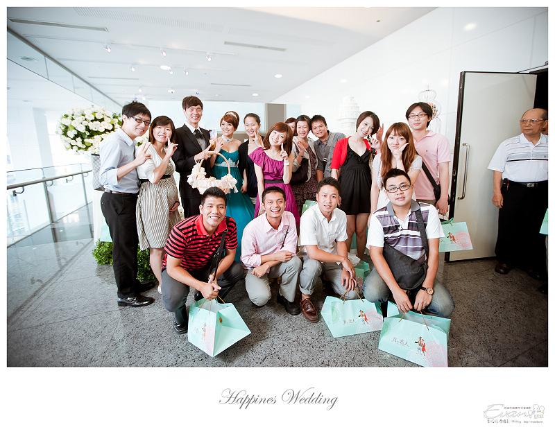 [婚禮攝影]碧娟&呈文 婚禮記錄-232