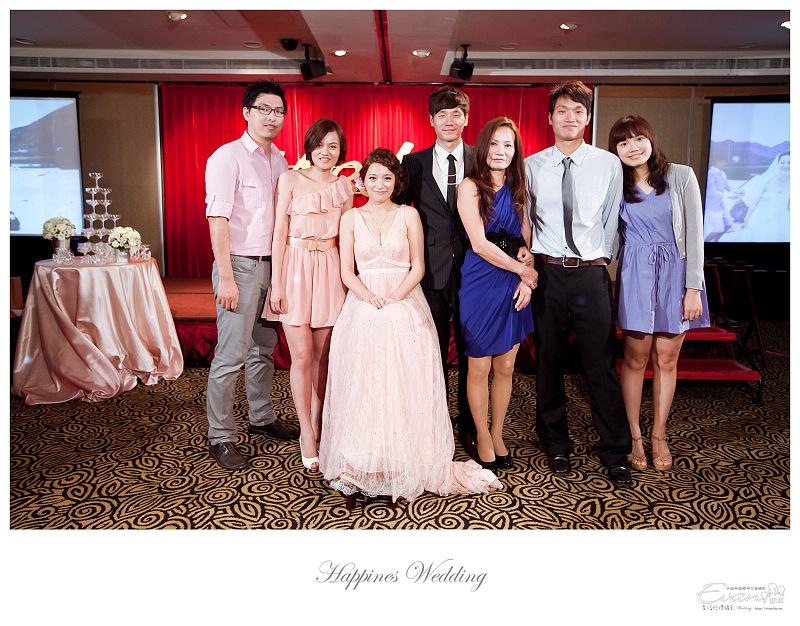 [婚禮攝影]碧娟&呈文 婚禮記錄-096