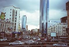 Kiev, Ukraine (Christopher_JM) Tags: travel film 35mm ukraine expired kiev easterneurope dnpcenturia400