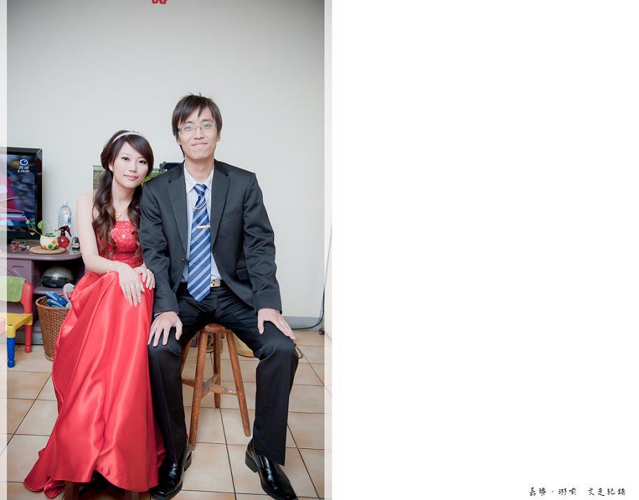 嘉勝&琳喻_48