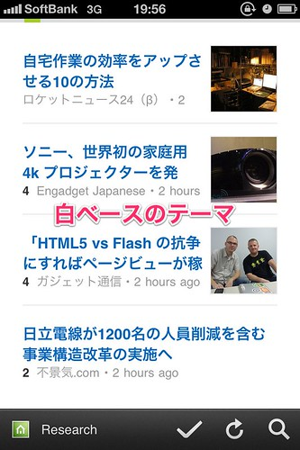 feedly05