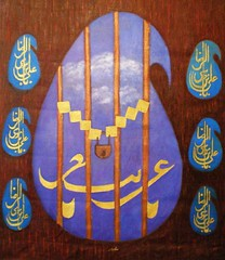 Persian calligraphy&Graphics (Hamid M.) Tags: color colour art colors beauty painting freedom daylight persian google persia canvas calligraphy pars  caligraphy             paintingcalligraphy