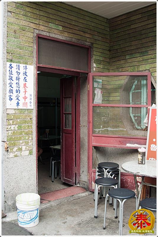2011.09.02 梅滿美食-7