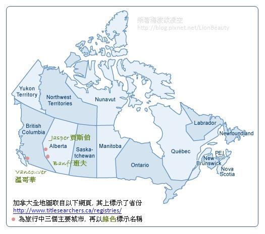 map-allcanadaROCKY