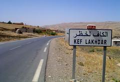 Kaf Lakhdar 3 (habib kaki 2) Tags: el algerie عين ksar ain قصر الجزائر boukhari médéa المدية البخاري بوسيف boucif mfatha المفاتحة