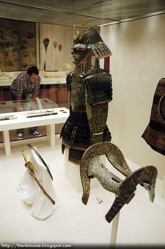 British Museum - Japanese Armour