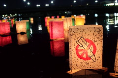 Peace lanterns in Hiroshima