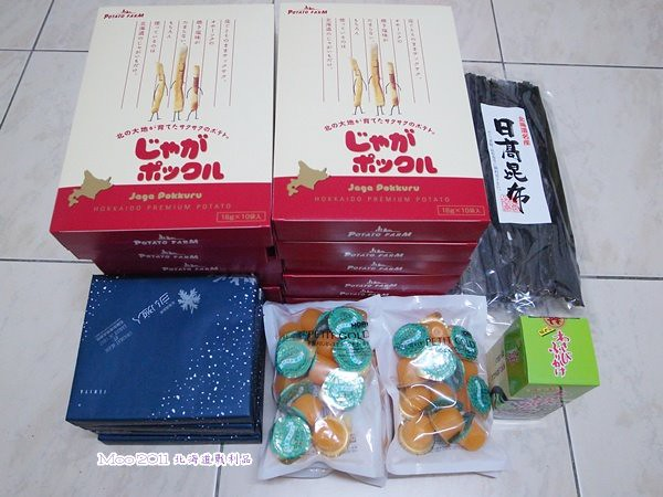 北海道 戰利品-3