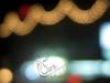 أرسل مع النجمات يالشوق مرسول * حتى غدت نجمات شوقي قلاده (SaraMsk) Tags: حتى مع أرسل شوقي قلاده غدت نجمات النجمات مرسول يالشوق