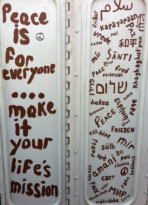 kindness-bus-door