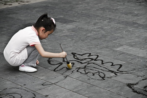Chinese Calligraphy with water