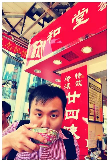 Yan Wo Tong Mong Kok