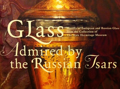 catalog: Glass Adomired by the Russian Tsars