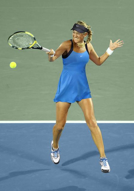 Victoria Azarenka outfit