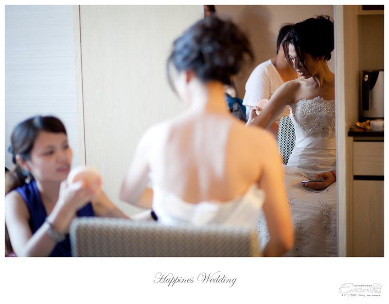 [婚禮攝影]政修與素玫 婚禮喜宴_017