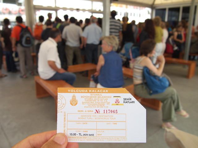 觀光船的船票