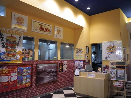 ビッグマン みらい長崎ココウォーク店