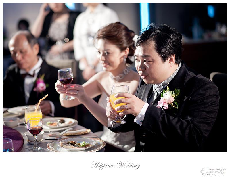 [婚禮攝影]文怡&一智 婚禮喜宴-彭園會館_089