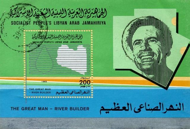 6079785932 c73d111af2 z зеленая книга Кадаффи это что то....