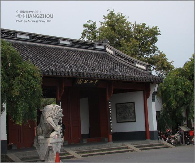 CHINA2011_100