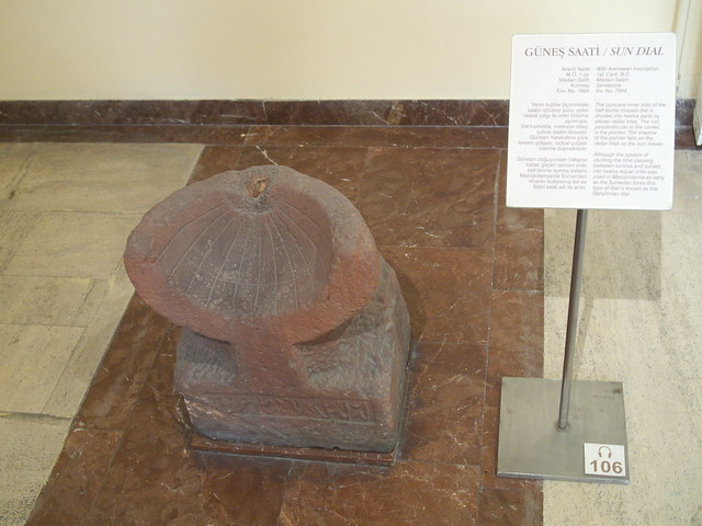 古代東方博物館的收藏