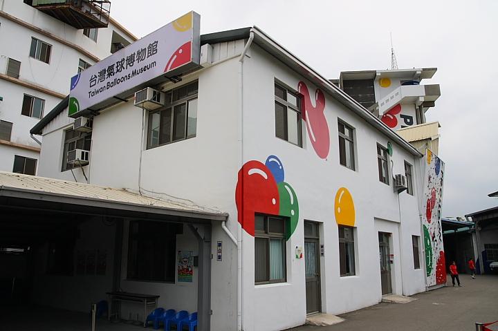 神岡大倫氣球博物館0018