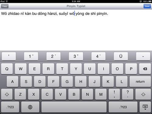 Pinyin Typist