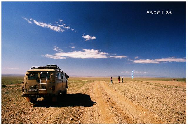Mongolia008