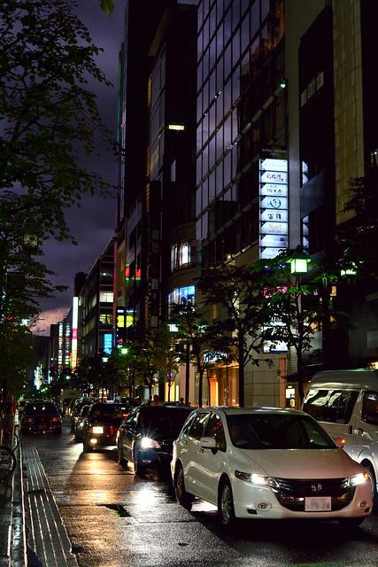 Ginza, street at dusk