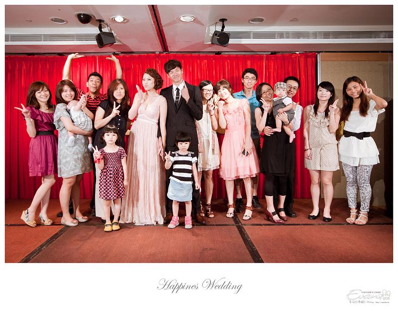 [婚禮攝影]碧娟&呈文 婚禮記錄-098