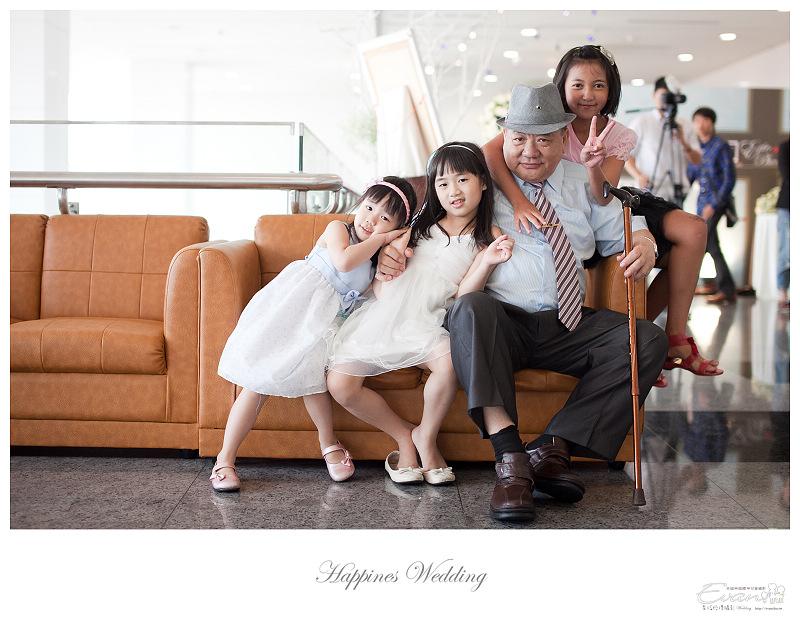 [婚禮攝影]碧娟&呈文 婚禮記錄-134